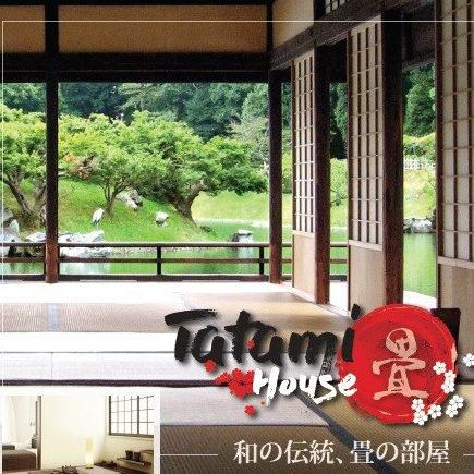 tatami.my